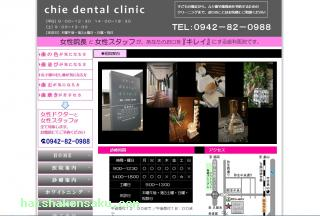 chie dental clinic